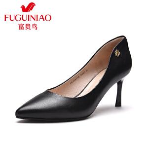 富贵鸟 年新品女单鞋 时尚头层羊皮尖头套脚酒杯跟女高跟鞋女婚鞋