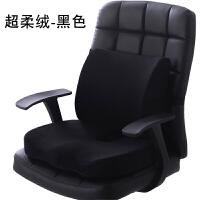 护腰靠垫 办公室腰靠 椅子美臀坐垫一套 靠背屁股垫汽车腰枕腰垫j