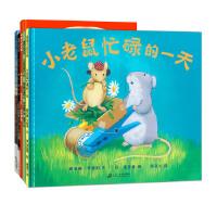 老鼠娶新娘等鼠年绘本套装5册
