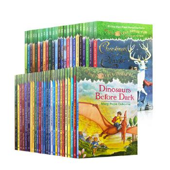 顺丰发货 Magic Tree House 第1-54册合售 神奇树屋英文原版 美国小学生读物!美国总统奥巴马的两个女儿都很喜爱的故事书!青少年章节书 科普小说