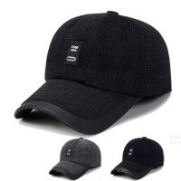 帽子男士冬天中年棒球帽户外休闲鸭舌帽秋冬季护耳中老年爸爸棉帽