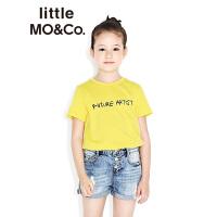 littlemoco夏季新品儿童T恤撞色字母MO.ART印花全棉圆领短袖T恤