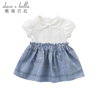 [2件3折价:78.9]戴维贝拉夏季新款女童连衣裙宝宝假两件裙子DB10124