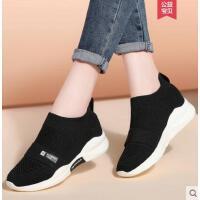 运动鞋女户外新品韩版百搭休闲鞋跑步鞋平底套脚女鞋子