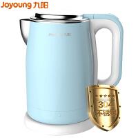 九阳(Joyoung)K17-F5电水壶电热水壶开水煲食品级304不锈钢自动断电1.7L