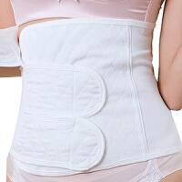 慈颜产后收腹带束腹带 腹带塑腹带 产妇束缚带 绑腹带束腰带C301