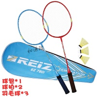 儿童羽毛球拍3-12岁幼儿园初学子超轻宝宝双拍小学生训练