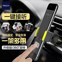 汽车手机支架车载手机架汽车用品车内出风口卡扣式导航支架车上手机支架