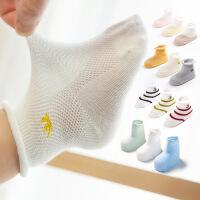 珈楚 新款夏季纯棉网眼薄款婴儿袜子0-3岁新生儿无骨全棉松口宝宝袜子0-3岁 三双