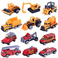 儿童小汽车玩具消防车搅拌车3-4岁6男孩合金模型套装挖掘机挖土机