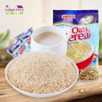 【满99减50元】新加坡进口金祥麟燕麦片280g(10小袋)代餐麦片冲饮进口即溶麦片