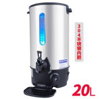 电热开水桶 商用大容量奶茶店双层不锈钢保温桶开水器20L