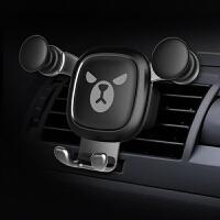 车载手机支架汽车用出风口车内卡扣式通用多功能支撑导航架 黑色