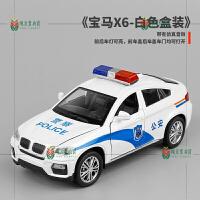 �和�玩具警�模型路虎悍�R仿真合金回力小汽�男孩�和�警�玩具�