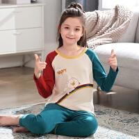 儿童睡衣女童长袖秋季纯棉女孩中大童卡通家居服两件套装