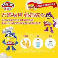 培乐多彩泥橡皮泥创意厨房粘土冰淇淋套装模具工具儿童无毒20色