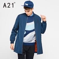 以纯A21风衣男中长款学生时尚潮流冬季男装外套新款男士青年外套秋冬