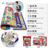 棋飞行棋类地毯游戏垫亲子儿童益智桌游玩具