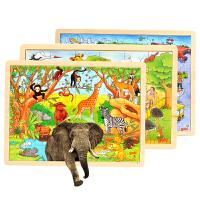 儿童拼图玩具宝宝幼儿园木质拼板男女孩3-4-5-6岁