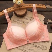 无钢圈内衣女加厚调整型小胸罩薄款收副乳胸衣蕾丝性感聚拢文胸 粉 135中厚