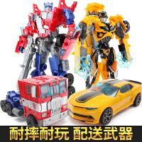 变形玩具金刚5 电影正版4 儿童男孩大黄蜂恐龙汽车机器人手办模型 l0n