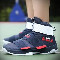20180417234016087 詹姆斯士兵13 篮球鞋男儿童运动鞋库里2代战靴中小学生比赛球鞋
