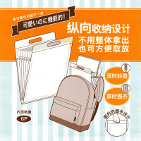 日本国誉风琴包文件夹多层学生用资料收纳袋小清新KOKUYO风琴文件夹竖款风琴袋A4试卷收纳盒票据发票试卷夹