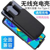 安卓国产通用背夹式充电宝黑鲨努比亚魅族无线8联想华为美图电池7