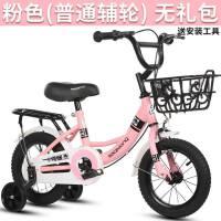 儿童三轮脚踏车儿童礼品自行车2小孩自行车神器小孩子骑的自行车。男童辅助轮8岁
