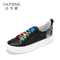 【领券下单139元】Daphne/达芙妮春夏 休闲圆头小白鞋 时尚系带拼色厚底单鞋