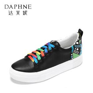 Daphne/达芙妮春夏 休闲圆头小白鞋 时尚系带拼色厚底单鞋