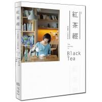 【预订】红茶经:叶怡兰的20年寻味之旅