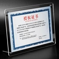 a4证书框圆角亚克力水晶相框 有机玻璃7 10 12寸A4证书奖状框