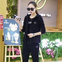 卫衣三件套加厚加绒女 韩版宽松休闲运动服套装 支持礼品卡支付