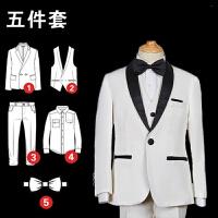 2017韩版儿童西服小西装花童主持人礼服男男童西装套装三件套 深