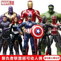 漫威复仇者联盟4人偶模型玩具钢铁侠手办蜘蛛美国队长3灭霸绿巨人