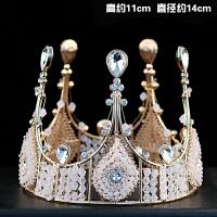 皇冠装饰摆件生日派对烘焙装饰品女王皇冠头饰儿童皇冠
