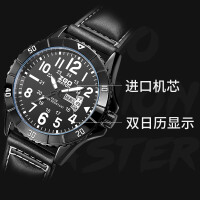 时尚新款概念全自动机械表韩版潮流高中学生手表男士石英防水男表