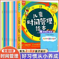 小小左右脑创意翻翻书0-3岁全4册两三岁宝宝益智书籍0-1-2-3周岁幼儿早教书双语绘本故事书左右脑全脑开发益智玩具书儿