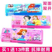 可爱小学生文具盒幼儿园简约网红男女儿童铅笔盒卡通韩版笔盒笔袋