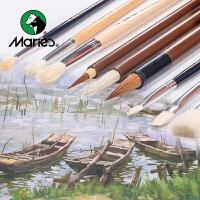 马利牌水粉水彩画笔美术生初学者绘画中国画艺考派画材用品套装