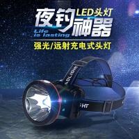 特亮强光黄光白光LED夜钓灯 头灯 钓鱼灯 锂电充电远射头灯夜钓