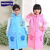 明嘉(mefine)229儿童雨衣带书包位充气帽檐可爱男童女童雨披