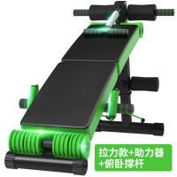 仰卧起坐健身器材家用折叠腹肌板男女哑铃凳多功能仰卧板