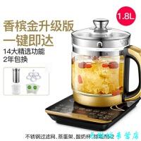 养生壶全自动加厚玻璃多功能电热烧水壶花茶壶黑茶煮茶器