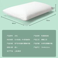 乳胶枕头枕芯护颈枕橡胶枕颈椎枕头单人面包枕一只装 白色