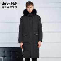 波司登(BOSIDENG) 冬季男保暖耐寒加长过膝长款羽绒服B1601243