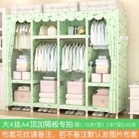 简易衣柜实木经济型简约现代布艺钢管加厚布衣柜组装双人牛津布T