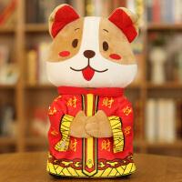 毛绒玩具布娃娃玩偶活动年会礼品2018财狗公仔狗年吉祥物生肖