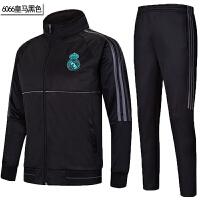 足球训练服运动套装男长袖跑步健身服春秋冬加绒成年儿童足球服